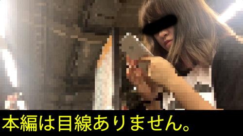 【痴漢-part.5】お触りしちゃいました。※ガチ盗撮